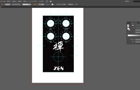 zenkudo-design