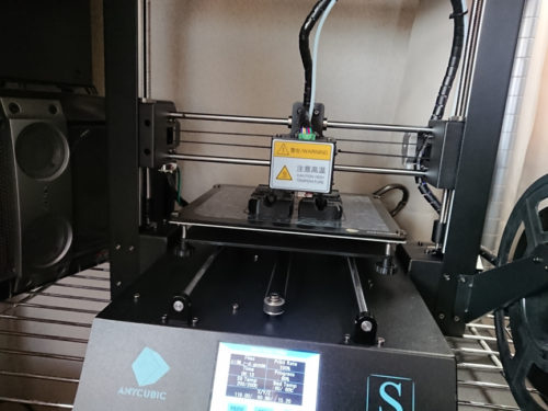 3Dプリンターで部品を作る