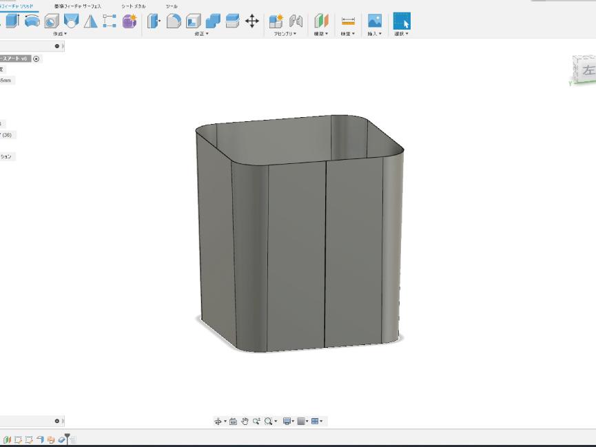 fusion360でモデリング