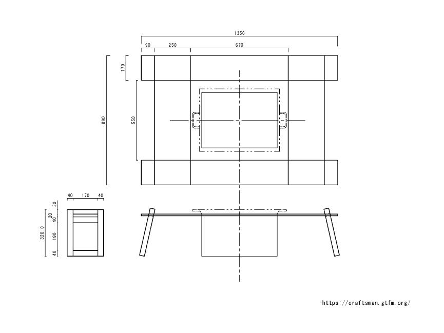 囲炉裏テーブル図面
