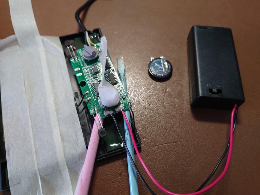 自動遮光溶接面改造
